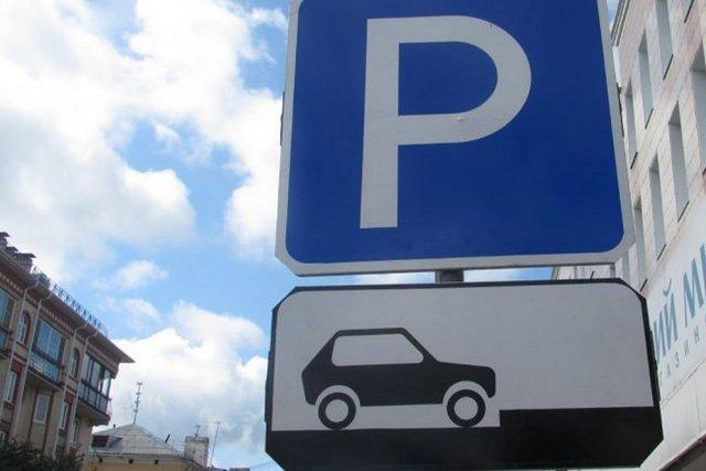 Как в Днепре работает электронный сервис для парковки UNIP