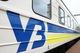 Правительство остановило работу пассажирского транспорта в «красной» зоне