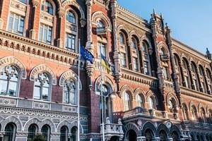 Прибыль банков Украины резко упала в начале года