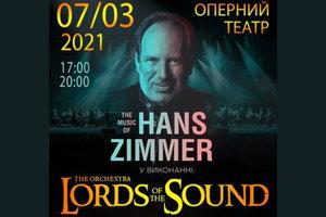 Выиграй билеты на концерт оркестра LORDS OF THE SOUND!