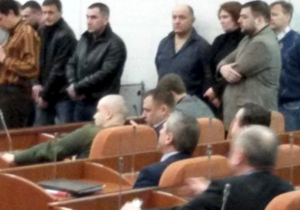 http://gorod.dp.ua/pic/news/newsimages/0315/101053.jpg