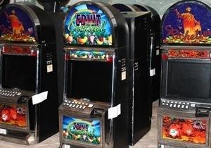 Новости огсбэп украина видео игровые автоматы игры скачать бесплатно без регистрации на компьютер игровые автоматы