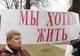 Жизнь на волоске: возле ОГА состоялся митинг диализных пациентов