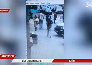 Убийца экс-депутата Госдумы жил в Днепре