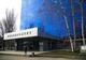 Шістьом науковцям Дніпропетровщини призначили довічні держстипендії