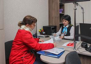 На Дніпропетровщині відкрили вже 57-й ЦНАП
