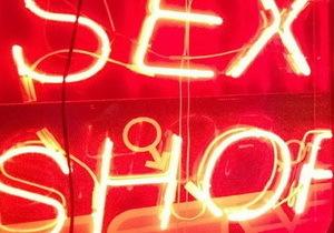 В Днепре ограбили секс-шоп