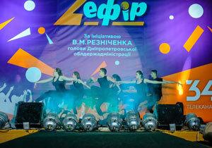 В Покрове прошел первый отборочный тур областного конкурса талантов «Z_ефир»