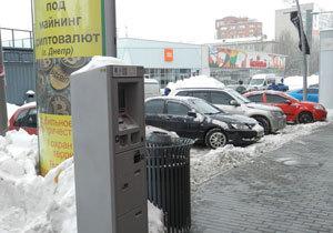 Парковки в Днепре переходят под власть смартфонов