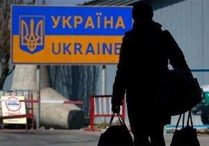 81 нелегального мигранта обнаружили правоохранители региона: операция «Мигрант» на Днепропетровщине