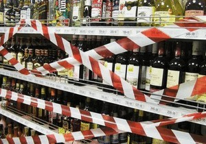 Рада разрешила местным властям запрещать продажу алкоголя