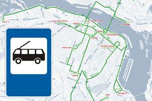 Изменения в движении троллейбусов 23 марта