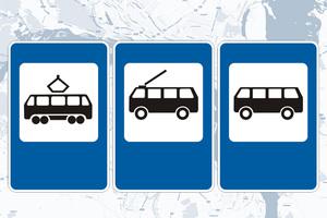 Схема движения специального транспорта с 26 марта (график движения)
