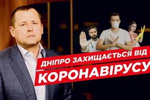 Кого із передмість можуть поселити до готелів Дніпра, навіщо місту блокпости та як працюватиме «муніципальна няня» для медиків і поліції