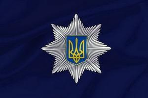 На Дніпропетровщині за умисне вбивство співробітника поліції затримано мешканця м. Нікополь