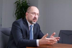 Шмыгаль рассказал украинцам, кому дадут деньги из Стабилизационного фонда