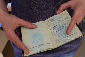 Регистрация места проживания онлайн – когда и как заработает в Украине