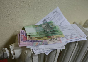 Уже в мае в Украине планируют ввести абонплату на отопление: отдавать деньги придется даже летом