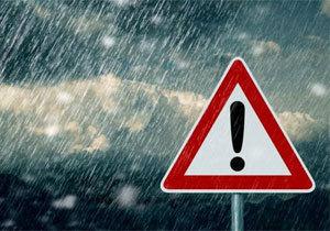 В ночь с 20 на 21 апреля ожидается ухудшение погодных условий!