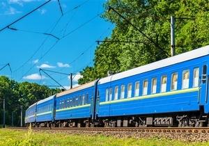 Укрзалізниця не планирует повышать тарифы на проезд в 2017 году