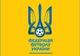 ФФУ не планирует выдавать Днепру аттестат на участие в Премьер-лиге