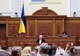 В Украине планируют объявить 2018-й годом культурного наследия