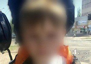 В Кривом Роге 4-х летний мальчик сбежал из детсада и отправился к бабушке