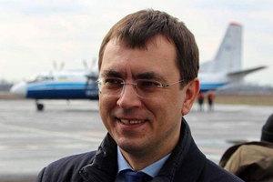 «Мы приступаем к строительству аэропорта в Днепропетровской области», — Омелян