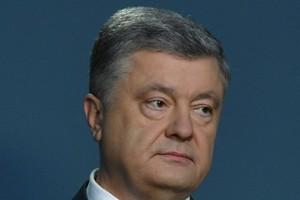 Порошенко о решении суда по ПриватБанку: Авантюра грозит дефолтом и новым кризисом