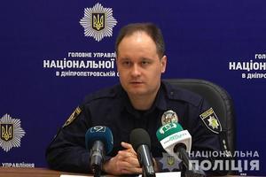 Три уголовных производства по нарушениям избирательного процесса в Днепропетровской области направлены в суд