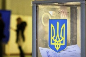 На Днепропетровщине все избирательные участки начали свою работу