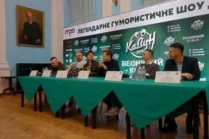 Зіркові гості весняного кубка «Ліги КаВуН» у Дніпрі розповіли про свої очікування від шоу