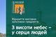 В историческом музее Днепра откроют Пасхальную выставку