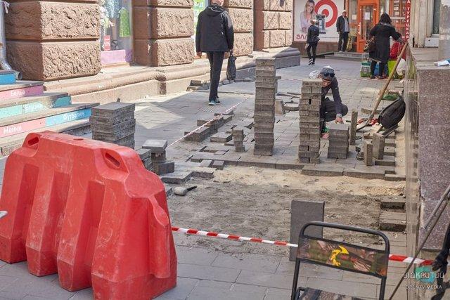 В Днепре улицу Курчатова начали капитально ремонтировать после ремонта