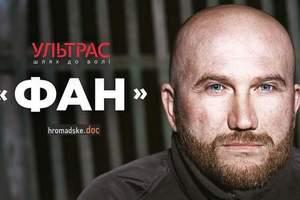В зоне ООС боец из Днепра подорвался на мине