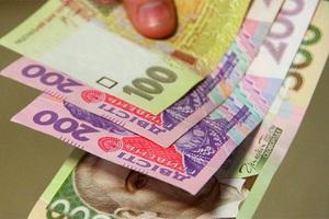 Даже минимальную пенсию 1769 грн дадут не всем