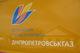 Против «Днепропетровскгаза»  открыли дело о банкротстве