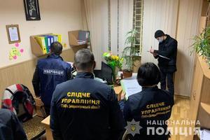 На Днепропетровщине полицейские задержали членов преступной группы, которые организовали конвертационный центр
