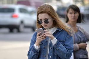 В Украине хотят установить предельную среднюю скорость мобильного интернета