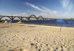 Где нудиский пляж днепропетровск фото 786-866