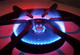 Узаконить газовый оборудование днепропетровск