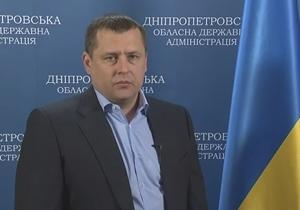 База данных жителей санкт-петербурга 2016 скачать торрент