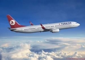 Turkish Airlines �� ����� ��� ������ ������ � �������������� � �����-���������