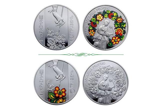 Памятные монеты цветные 15 копеек 1 злотый 1837