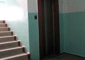 Почему в Днепре подорожала плата за лифт