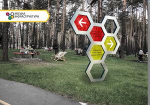 В этом году заброшенные парки Днепра ждет возрождение