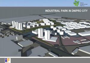 Що принесе громаді та місту створення індустріального парку в Дніпрі?