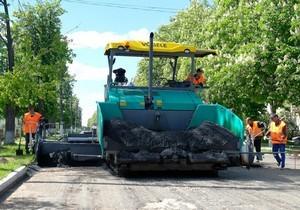 На Дніпропетровщині триває капітальний ремонт доріг