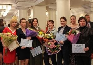 Вчених Дніпропетровщини привітали із Днем науки