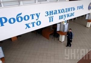 В Украине могут изменить правила начисления пособия по безработице: чего ждать